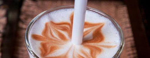 קפה מקיאטו חזק וטעים