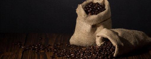 תערובת קפה מומלצת