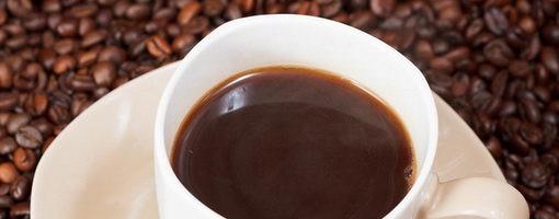 קפה ריסטרטו