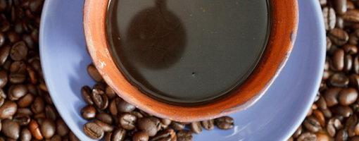 קפה בוץ
