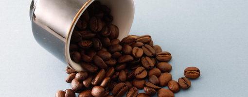 הפסקת קפה אמיתית