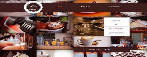 פאזו קפה - בר קפה לאירועים