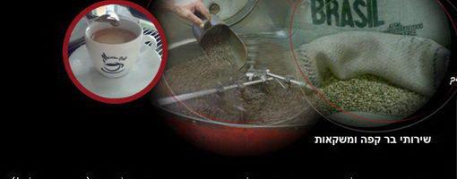 מורן קפה, עגלות קפה מעוצבות